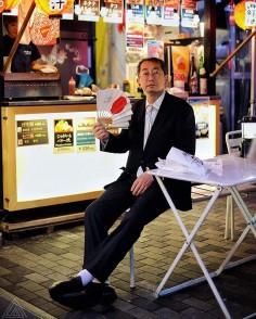 Éventail japonais et chaussettes de Michael Jackson :)