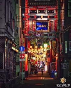 China Town va bientôt s'éteindre pour ce soir… #japon #yokohama
