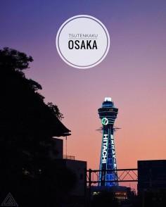 Un des nombreux symboles d'Osaka
