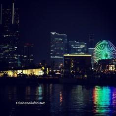 Bonne nuit depuis Yokohama !