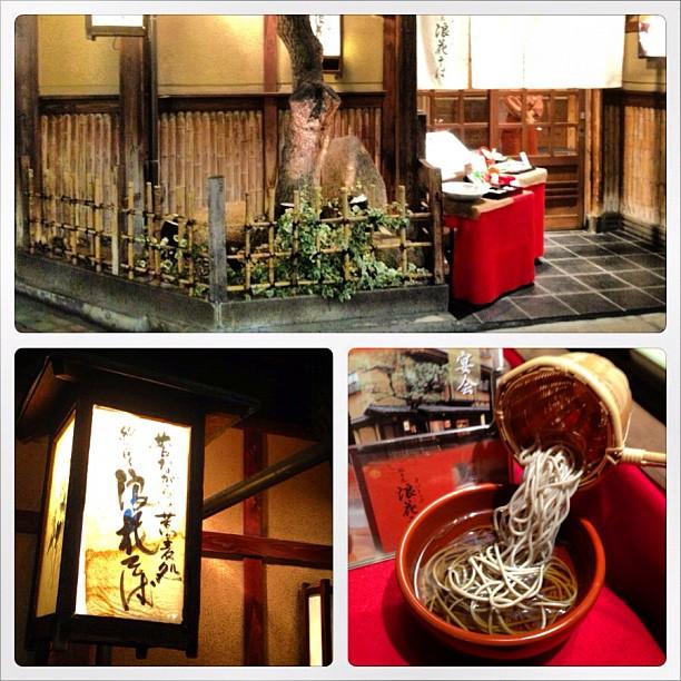 Un très joli restaurant de Soba et Shabushabu au centre d'Osaka