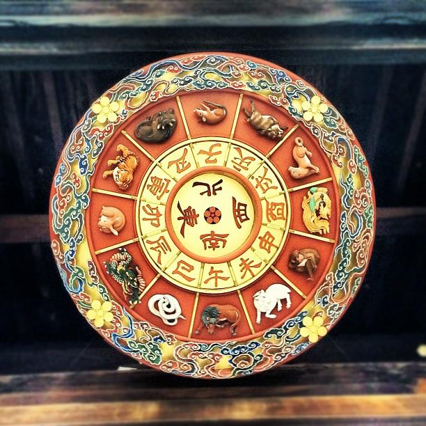 Astrologie au Sanctuaire Shinto Osaka Tenmangu