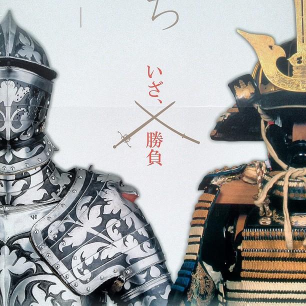 Un petit versus ? Lol Expo à venir au Musée d'histoire d'Osaka #igersosaka #japon #kansai #culture #samurai #chevalier #expo #musée