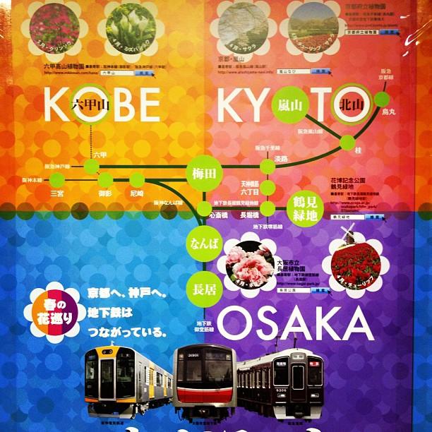 Kobe, Kyoto, Osaka, des villes reliées qui forment une zone que l'on nomme «Keihanshin»