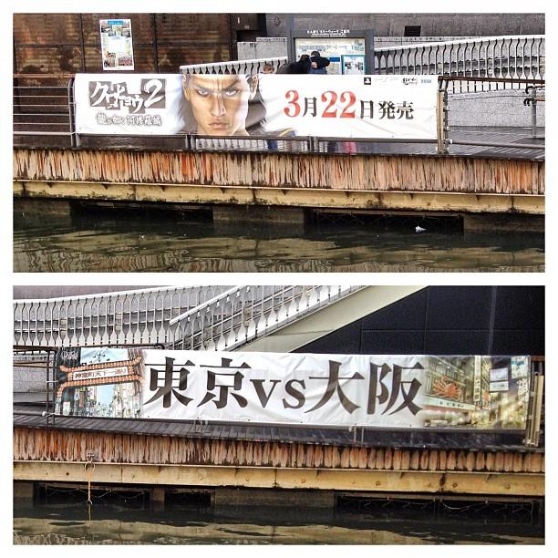 Tokyo vs Osaka !