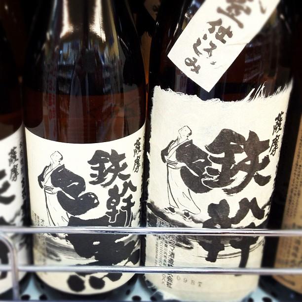 Une bouteille de Shochu