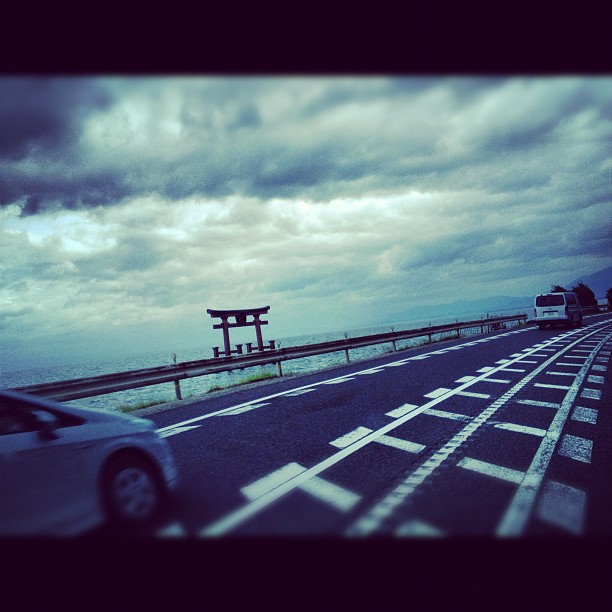 Quelque part en ce moment au Japon