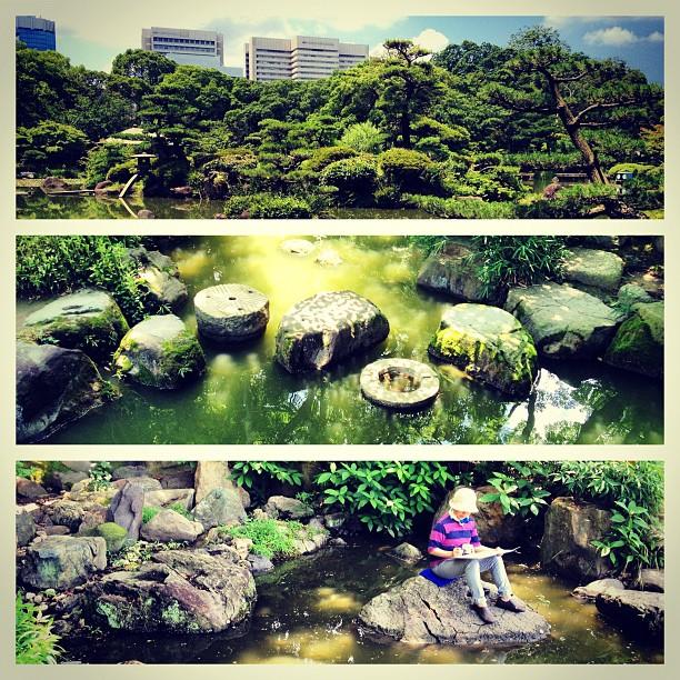 Jardin urbain à Osaka