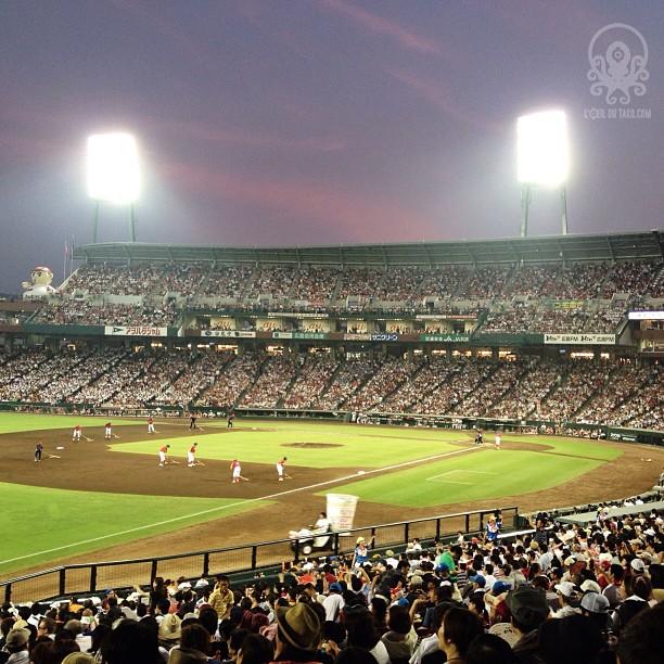 Mi-temps Hiroshima carps vs Tokyo Giants… On est mené
