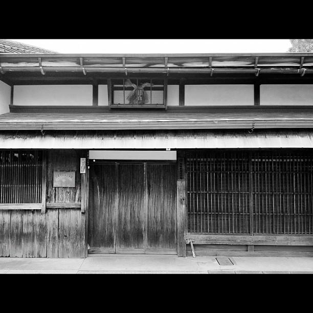 Dans la préfecture de Mie le style des maisons traditionnelles est encore différent