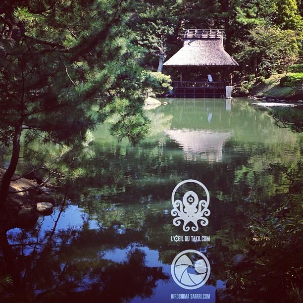 Un dimanche zen à Hiroshima…et vous?