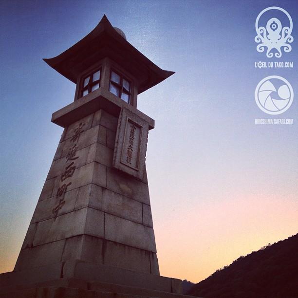 On était donc à Tomo no ura  qui sera bientôt disponible dans les formules Hiroshima Safari. Du Japon authentique avec les meilleurs endroits à photographier !