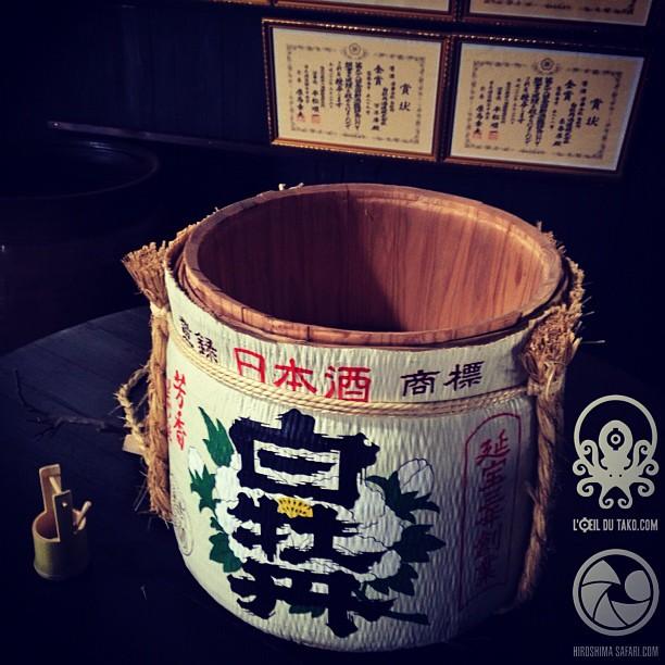 Qui a déjà vu l'intérieur d'un sakadaru ? :D