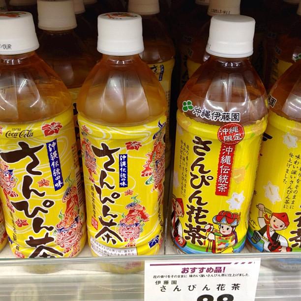 SanpinCha, l'incontournable thé au Jasmin d'Okinawa