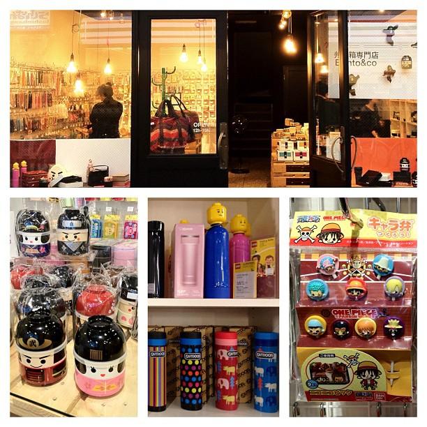Détour ce soir par la très sympa boutique de @Bentoandco à Kyoto
