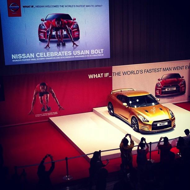 Présentation aujourd'hui de la Nissan GTR Usain Bolt ! En or ça claque bien, non ? Cc @DrevetCyril