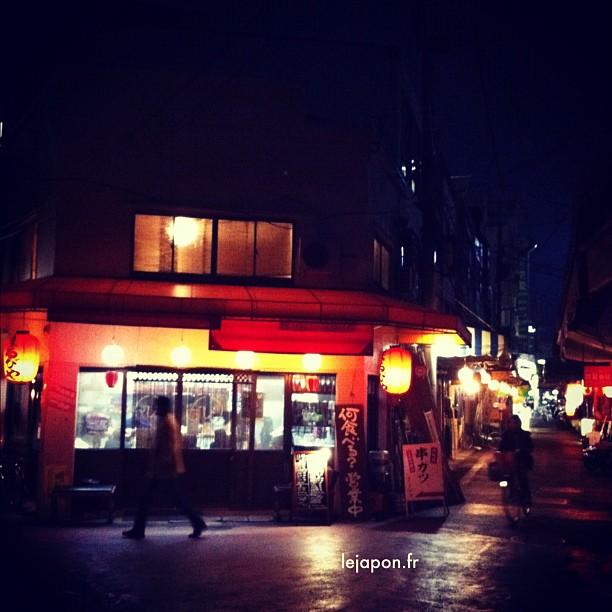 @loeildutako nous emmène dîner dans un coin secret…