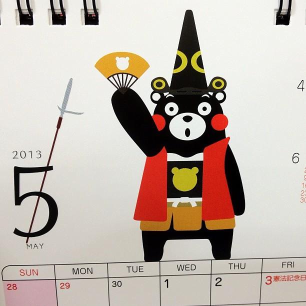 Kumamon la mascotte de Kumamoto