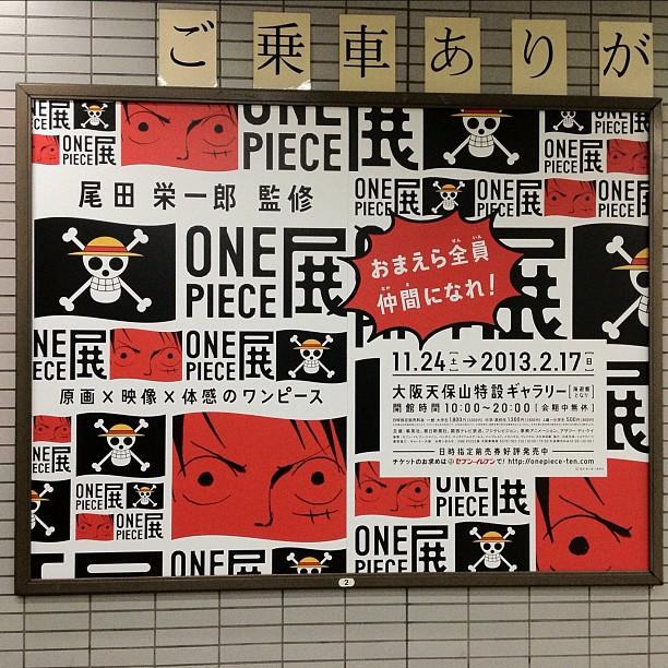 One Piece à l'honneur au Tempozan