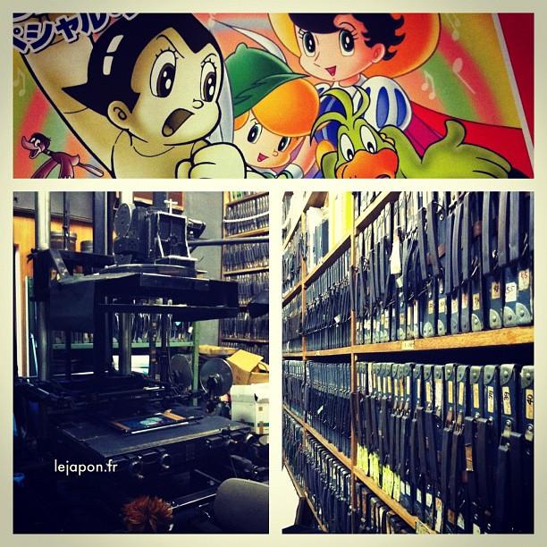 Merci au studio Mushi Prod. pour la visite improvisée de la salle des archives où se trouve la machine qui a fait naître Astroboy (Atomu) et tant d'autres animations !