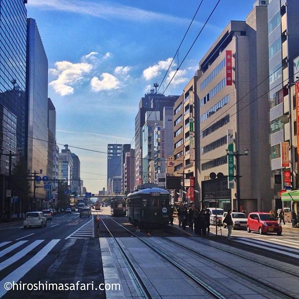 Hiroshima et son ciel bleu d'hiver.