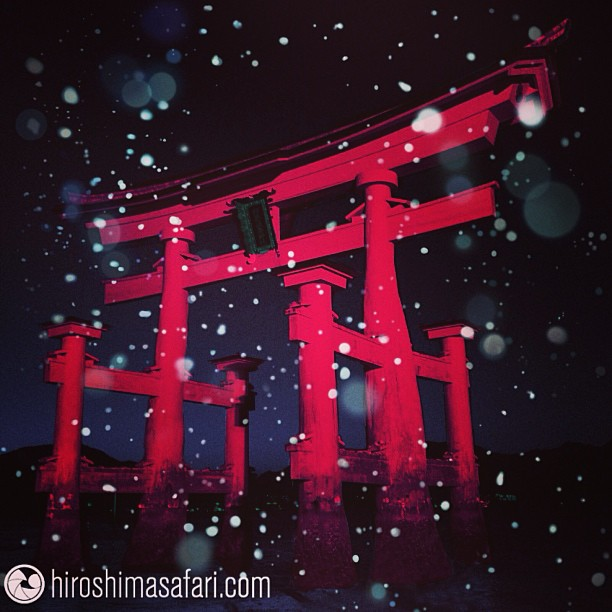 En attendant qu'il neige vraiment sur Miyajima :D