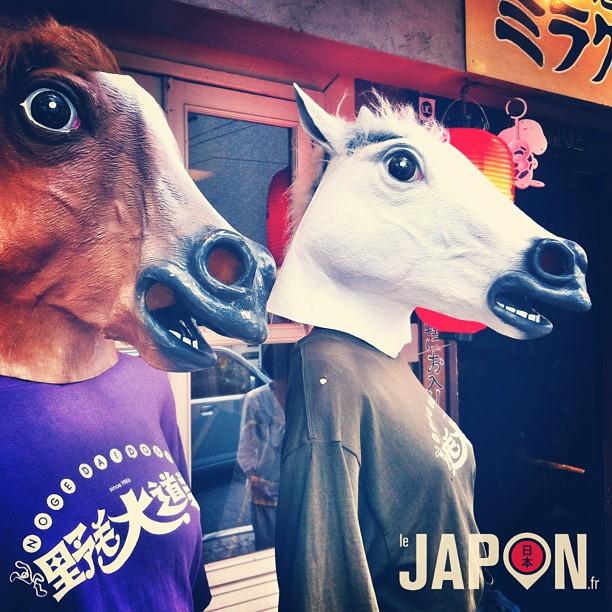 Des ex-employées de Findus travaillent comme serveuses à Yokohama !