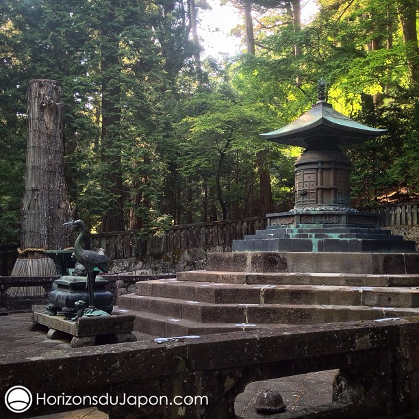 C'est ici que repose Tokugawa Ieyasu
