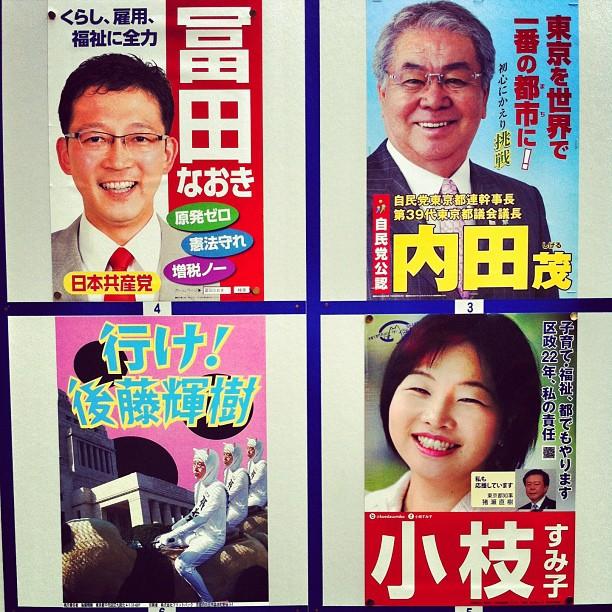 Le choix ne va pas être évident pour les prochaines élections locale…