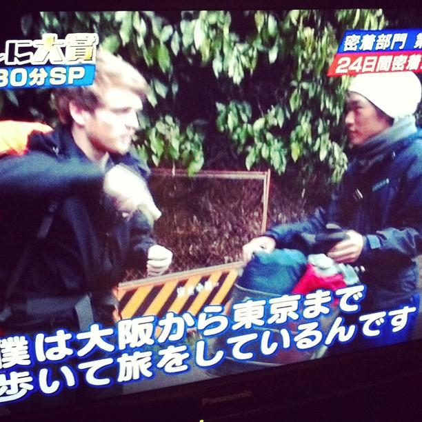 En ce moment sur TV Tokyo l'histoire d'un anglais qui a fait Osaka -> Tokyo à pied !
