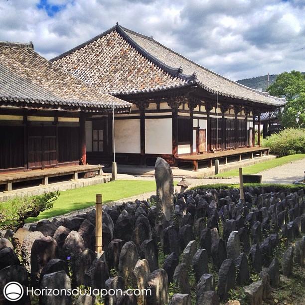 Le temple Gangoji de Nara, un des plus anciens bâtiments en bois du Japon