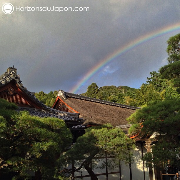 Arc-en-ciel au dessus de Kyoto