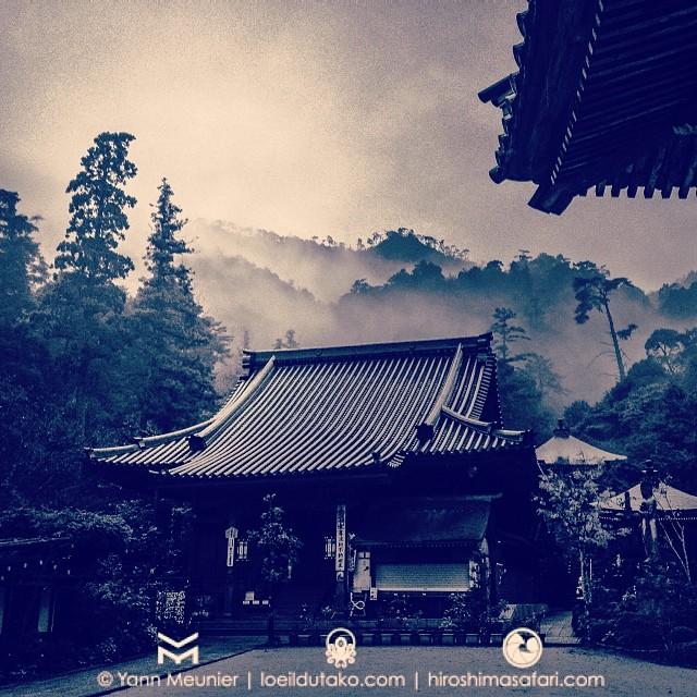 Mystique, ce petit temple de  de 1207 ans qu'est le Daisho-in sur Miyajima.