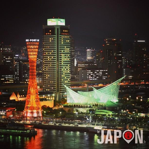 J'étais donc à Kobe aujourd'hui ! Merci à @horizonsdujapon d'avoir fait le guide de la jolie ville et aux participants qui avaient trouvé la réponse ;)