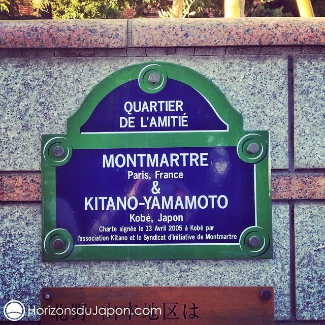 Montmartre à Kobe