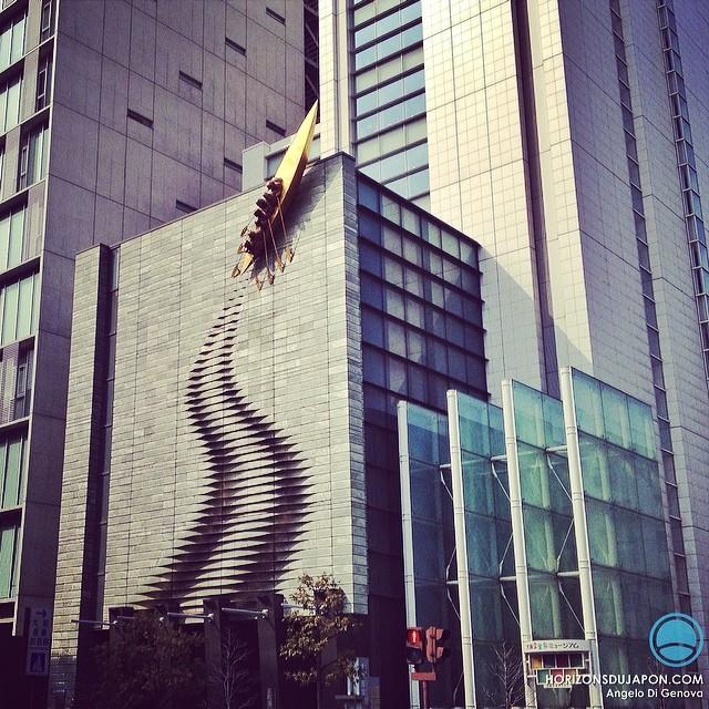 Osaka possède aussi de l'originalité dans le domaine architectural