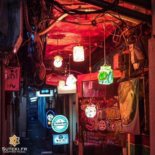 Les petites ruelles sympas du Kyoto nocturne.