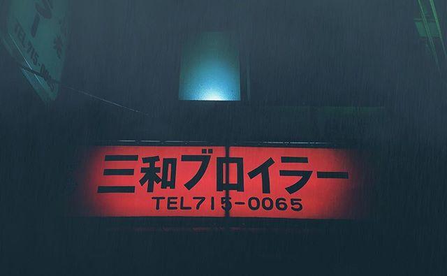 Petit délire visuel à Osaka