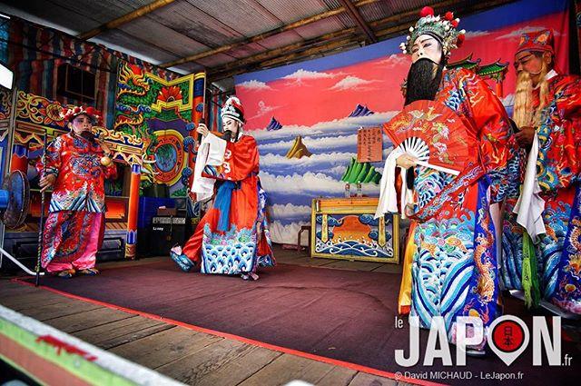 Théâtre traditionnel à Taïwan 🇹🇼 #Taïwan #TaïwanSafari
