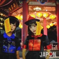 Finir un Yokohama Safari sur une histoire de fantôme chinois dans le Chinatown ! 👌🏻😱😅🎃👻 #japanhalloween #tokyoghoul #Japon #Yokohama #YokohamaSafari