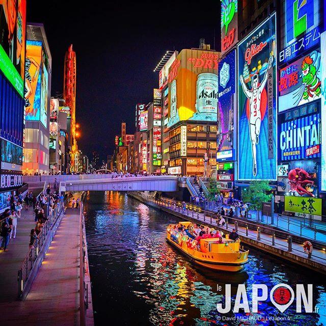 🌟Osaka by night en UltraColor 🤩🌟 . . Quand on parle de Blade Runner, on pense toujours aux rues bordées de néons à Tokyo… mais en réalité les scènes du film se passant dans les rues étaient tournées à Osaka ! Si vous êtes intéressé par cette ville fascinante et méconnue, je vous recommande de faire un Osaka Safari avec l'ami @horizonsdujapon ! Il suffit de s'inscrire sur le site https://OsakaSafari.com 😉 . . . OSAKA en #UltraColor 😬 . . #osaka #explorejapan #tokyocameraclub #japon #instagramjapan #cyberpunk_cities #nightshooters #strangertonez #gramslayers #depthobsessed #artofvisuals #heatercentral #cyberpunk #retrowave #synthwave #cyberpunk_cities #ig_japan #streets_vision #urbandandstreet #visualambassadors #bladerunner #neonvibes #nightphotography #theimaged #nycprimeshot #fatalframes