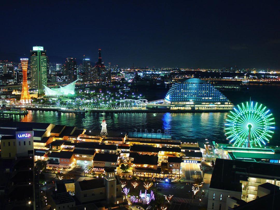 Kobe est une ville charmante qui mérite qu'on s'y attarde ! Nous lançons des visites là-bas à des tarifs très avantageux. Écrivez-moi directement pour tout renseignement :) #discoverkobe