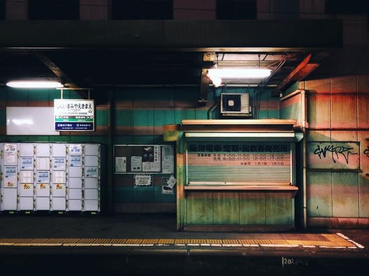 Tramway  #osakasafari #japonsafari