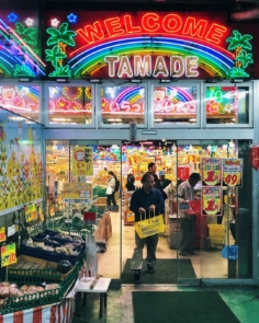 Welcome Tamade  #osakasafari #discoverosaka #osakastyle