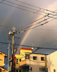 Arc-en-ciel japonais 🌈
