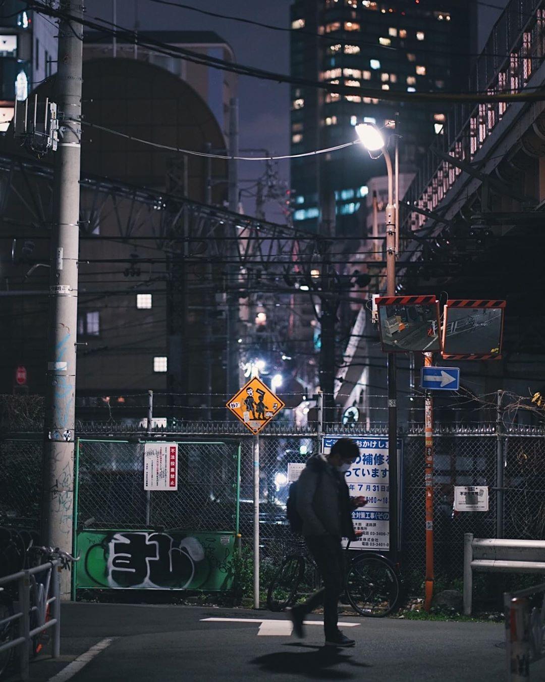 Daikanyama Silhouettes