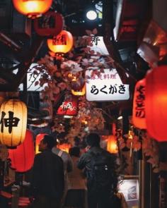 Omoïde Yokochō – Fuyu