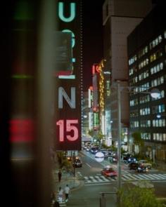 15 – Film