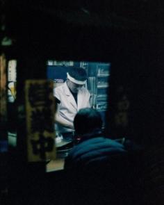 De labeur, en yakitori – Film