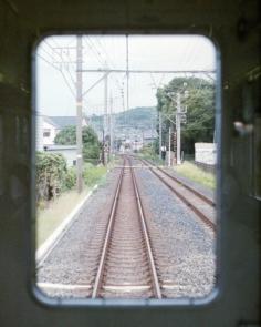 Fenêtre de Voyage